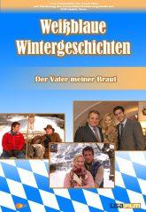 Episode 2 (2005)