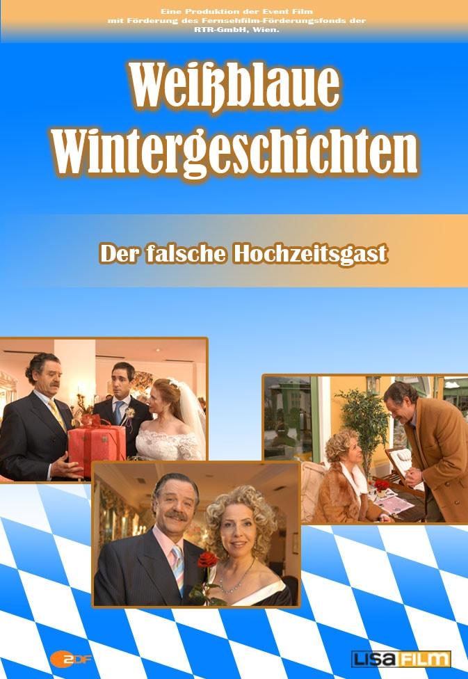 Episode 1 (2005)