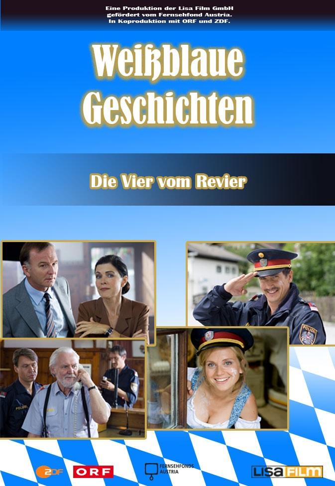 Episode 1 (2006)