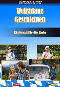 Episode 2 (2006)